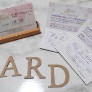ネイルサロン・アイラッシュサロンの名刺カード