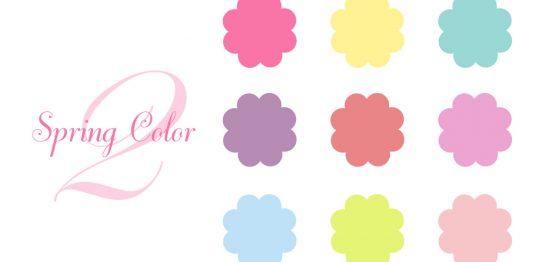 春のおすすめチラシデザインカラー