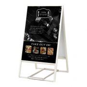 カフェのおしゃれデザイン看板作成